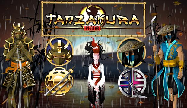 Tanzakura_CMS_Landing_Page